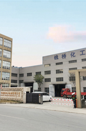 QIANQIAO CHEMICAL